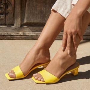 Just Fab | Corisande Slip On Mule Yellow Size 8